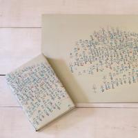 本の包(アートブックカバー)QBC-03
