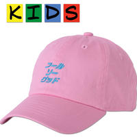 "KIDS ""フールソーグッド"" Curve Visor Low Cap"