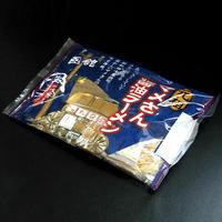 元祖マメさん醤油ラーメン〔2食入〕