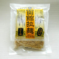 函館拉麺 カレー味〔2食入〕