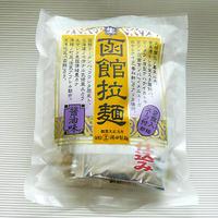 函館拉麺 しょうゆ味〔2食入〕