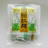 函館拉麺 しお味〔2食入〕