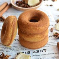 スパイス香る焼きチャイドーナツ 5個入り |Chai Baked Donuts(送料込)ギフトBOX入り