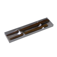 クヌギ夫婦箸セット