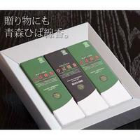青森ひば線香スリム(緑)香煙タイプ