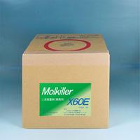 二次殺菌剤MlkillerX60E   5ℓ