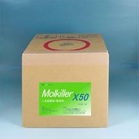二次殺菌剤MolkillerX50   5ℓ