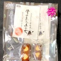 バレンタイン特別セット♡Deep Smoke プレーン♡ 1/6 Size✖️2(約110g)