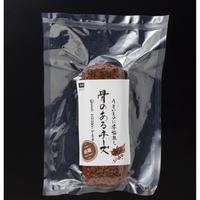 骨のあるチーズ Deep Smoke   胡椒 FullSize(約345g)