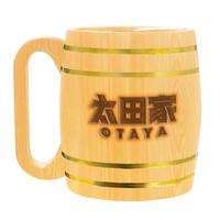 【太田家】太田家オリジナル木製ジョッキ
