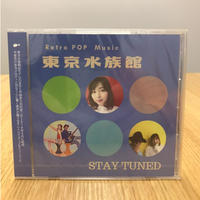 【CD】東京水族館 1st Album「 STAY TUNED」