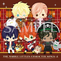 【CD】THE MARBLE LITTLES CHARACTER SONGS+2