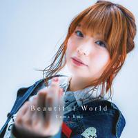【CD】上間江望シングル「Beautiful World」