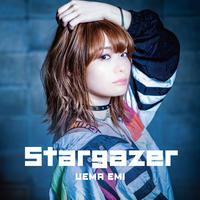 【CD】上間江望シングル「Stargazer」