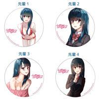 【ヤンデレシリーズ】オリジナル缶バッジ『先輩』(全4種)