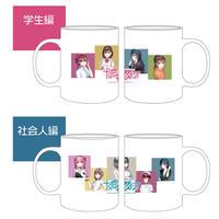 【ヤンデレシリーズ】オリジナルマグカップ(全2種)