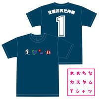 【XXLサイズ】全国おおた作戦Tシャツベース