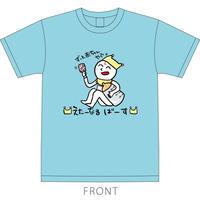 【太田彩華】えたーなるばーすTシャツ