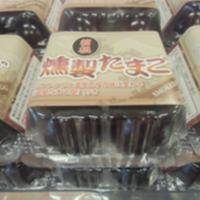 【箱根関所】メンバーおすすめ 燻製たまご(温泉たまご塩付き)