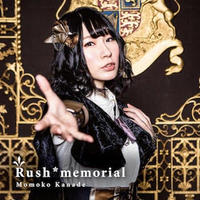 【CD】かなでももこ 2nd Album「Rush*memorial」