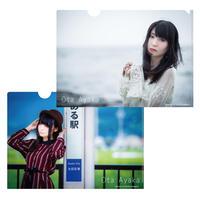 【太田彩華】クリアファイル2枚組「Dセット」