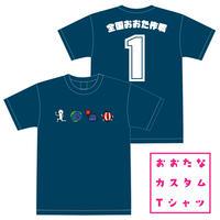 【Mサイズ】全国おおた作戦Tシャツベース