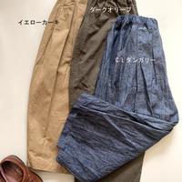 【リクエスト商品】天日干しcotton Monpantsロング丈  後ろポケット付き 【web価格】