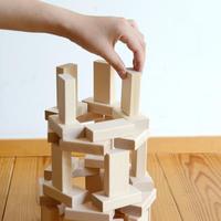 〈2才-〉【基本の積木】【追加の積木】ウール・レンガ積木 ベーシック 白木 (100ピース)