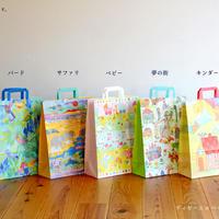 【有料】☆選べる5種類☆ディゼーニョペーパーバッグ 大