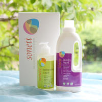 【オーガニック洗剤ギフトセット】ソネットベスト2ミニセット (食器&洗濯洗剤セット)