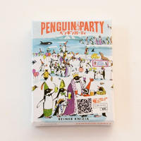 〈購入時期目安:6才-大人〉【ゲーム/頭を使う並べる遊び】ペンギンパーティ