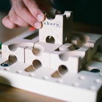 〈6才-大人〉【木製ゲーム/頭を使う迷路】cuboro トリッキーウェイ