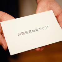 【オプション/メッセージカード 】定型フレーズ「お祝い」「応援」