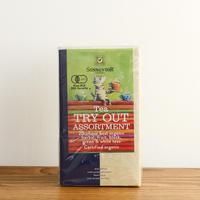 【ハーブティー(複数種類セット)】ゾネントア 20種類のお茶
