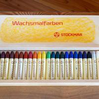〈4才-大人〉【クレヨン】みつろうスティッククレヨン 24色木箱