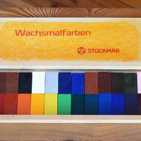 〈4才-大人〉【クレヨン】みつろうブロッククレヨン 24色木箱