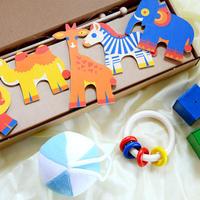 ※終了※『赤ちゃんようこそセット』-《MOMOセレクション》赤ちゃんのおもちゃセット-