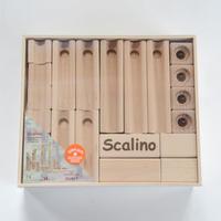 〈3才-〉【玉の道づくり玩具】スカリーノ基本セット (48ピース)