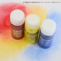 〈3才-大人〉【工作/絵の具】シュトックマー透明水彩絵の具 20ml 単色  (9色)