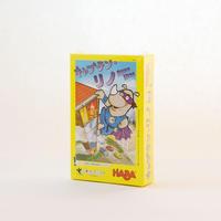 〈5才〜〉キャプテン・リノ【バランス】