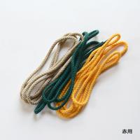 【パーツ】ひも通しポニー用 紐 (3本セット)