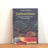 【洋書/シュタイナー黒板絵】Tafelzeichnen: Pädagogisch-künstlerische Gesichtspunkte