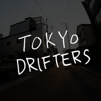 TOKYO DRIFTERS mov  1
