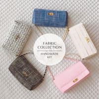FABRIC COLLECTION®︎   Tweed bag ハンドメイドキット【ディプロマ認定料込み】