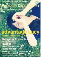 ポプシクリップ。編集部【Popsicle Clip. Paper+ vol.5】