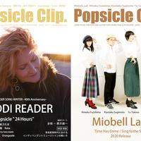 ポプシクリップ。マガジン第11号/Popsicle Clip. Magazine vol.11