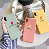 【N447】★ iPhone 6 / 6sPlus / 7 / 7Plus / 8 / 8Plus / X/ XS / Xr /Xsmax ★  シェルカバー ケース  Summer
