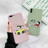 【N725】★ iPhone 6 / 6sPlus / 7 / 7Plus / 8 / 8Plus / X /XS /XR/Xs max★ シェルカバーケース Happy Go