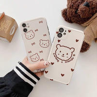 【C081】★iPhone 11/11Pro/11ProMax/7/7Plus /8/8Plus /X/XS/ XR/Xsmax ★  ケース  Heart or Bow