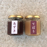 最中餡 黒餡or白餡(各125g)